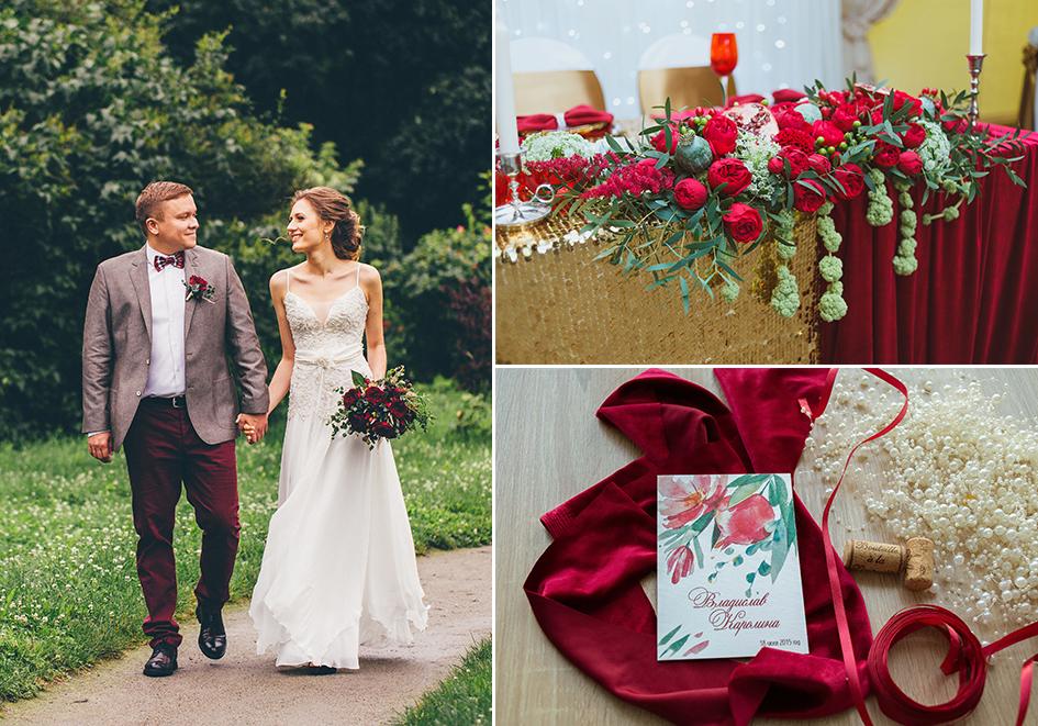 Свадьба в красном - оформление профессионалами