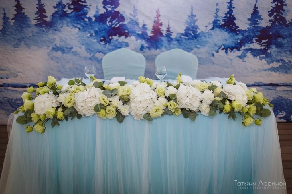 Наша свадьба-0262-min