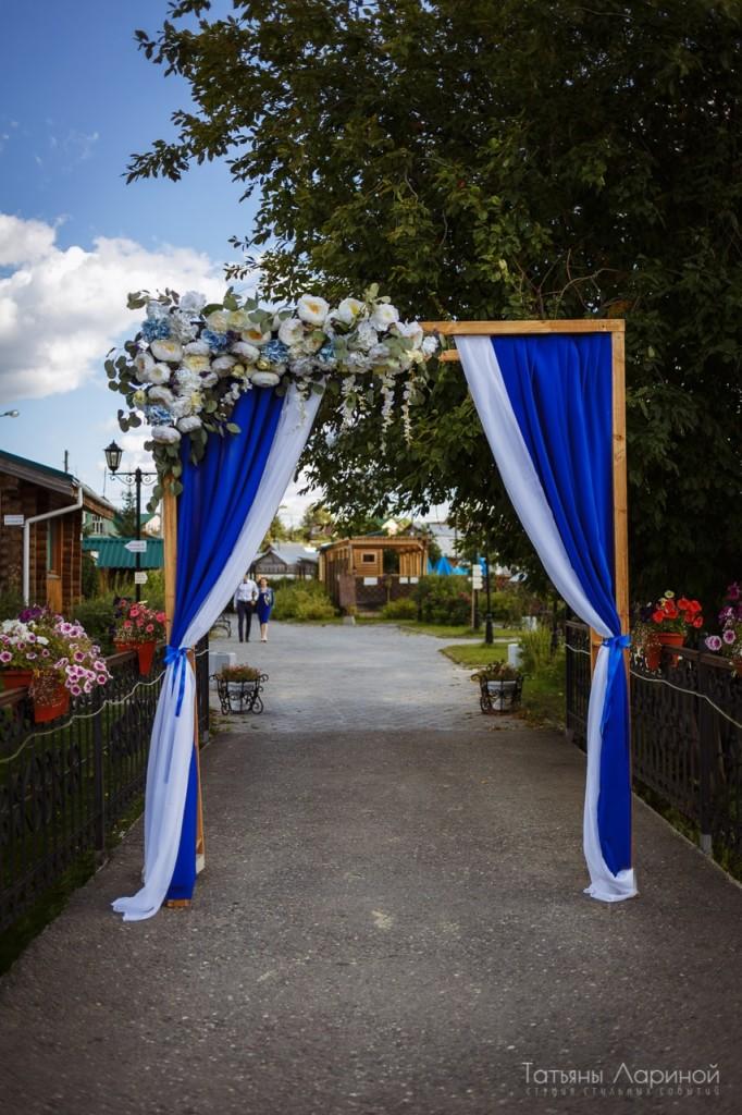 Наша свадьба-0271-min