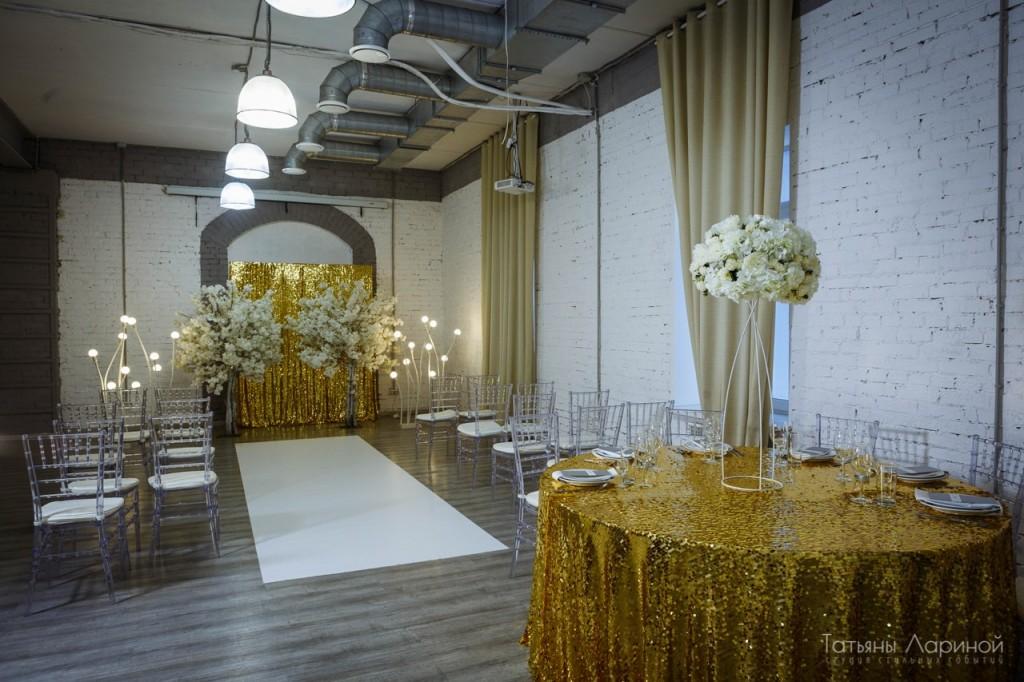 Организация свадьбы Екатеринбург