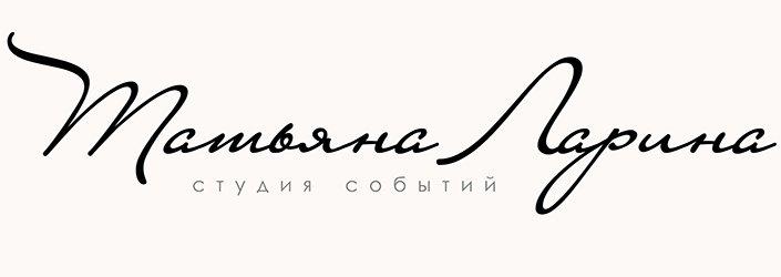 Логотип https://larina-dekor.ru